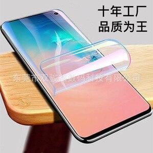 Прямые продажи от производителя SAMSUNG J7pro/Prime полноэкранный shui ning mo J5pro высококачественный Гладкий J3 мобильный телефон Protectio