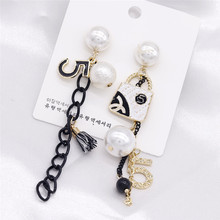 Asymmetric Chain Tassel Earrings  Long Digital Pearl Pendant Exaggerated dangle korean indian earrings