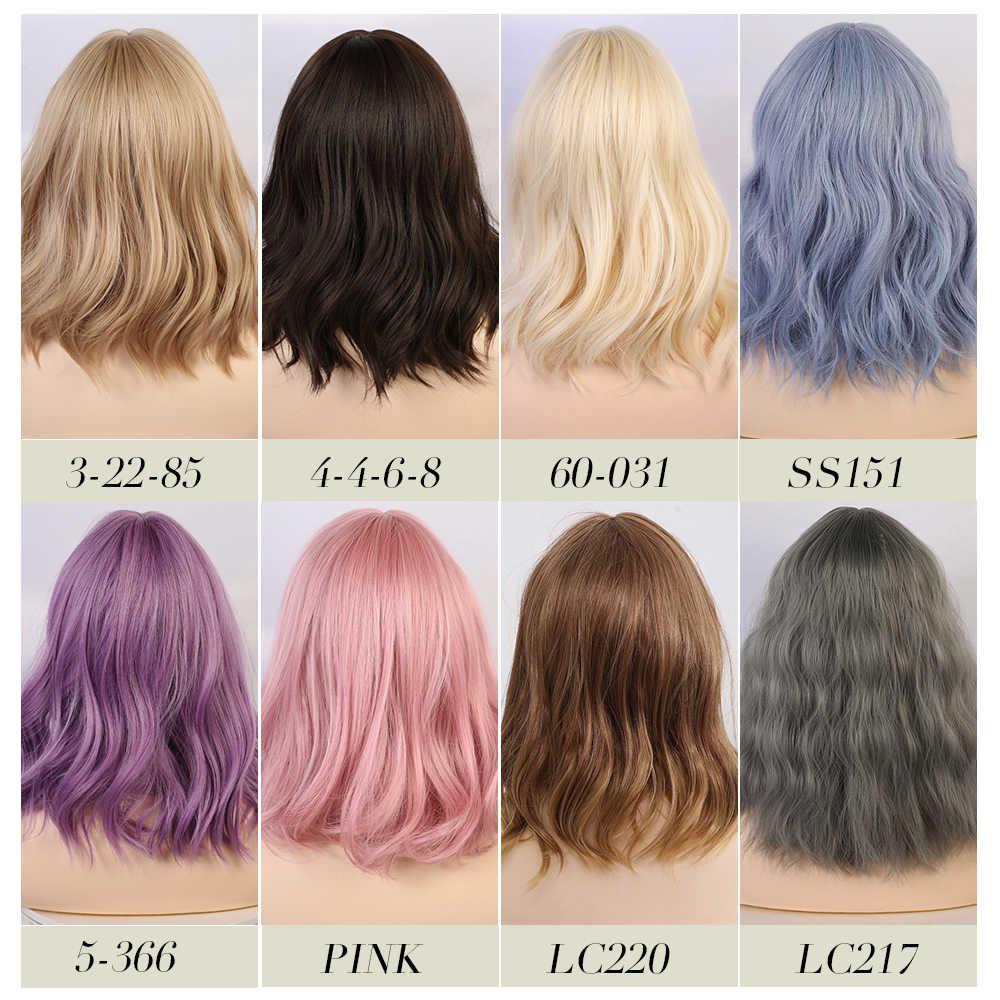 Blonde Einhorn 14 Zoll Synthetische Kurze Lockige BoB Perücken mit Pony Milch Tee Ombre Farbe Natürliche Haar Cosplay Party Perücken für Frauen