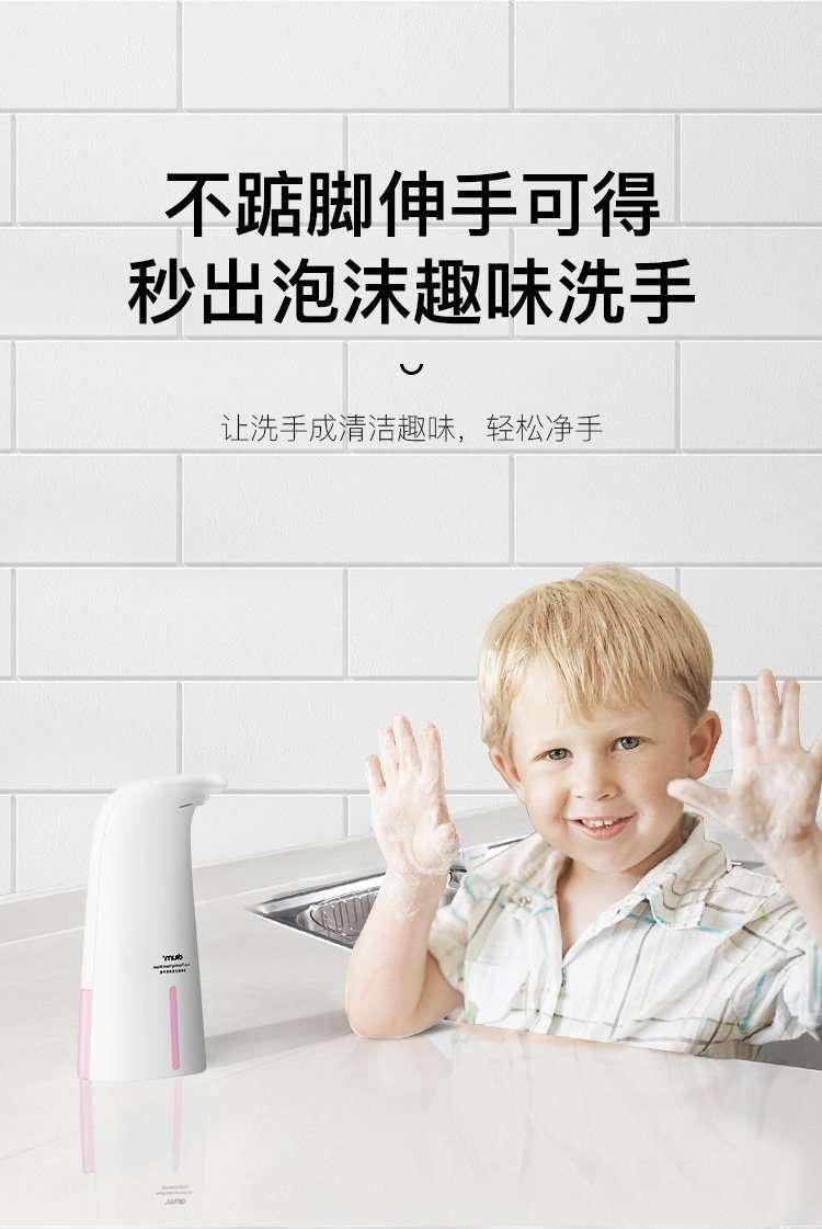 Hc1aae604c05e456e845b1c8305f4ed15T Automatic Foam Soap Dispenser Infrared Sensing Foam Soap Dispenser Induction Liquid Soap Dispenser For Bathroom Kitchen Hotel
