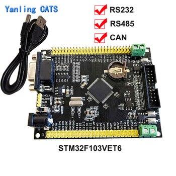 STM32F103 Development Board STM32F103VET6 Discovery MCU ARM Cortex M3 UART RS232 CAN RS485  LQFP100 Pin 1PCS ZL-08 недорого