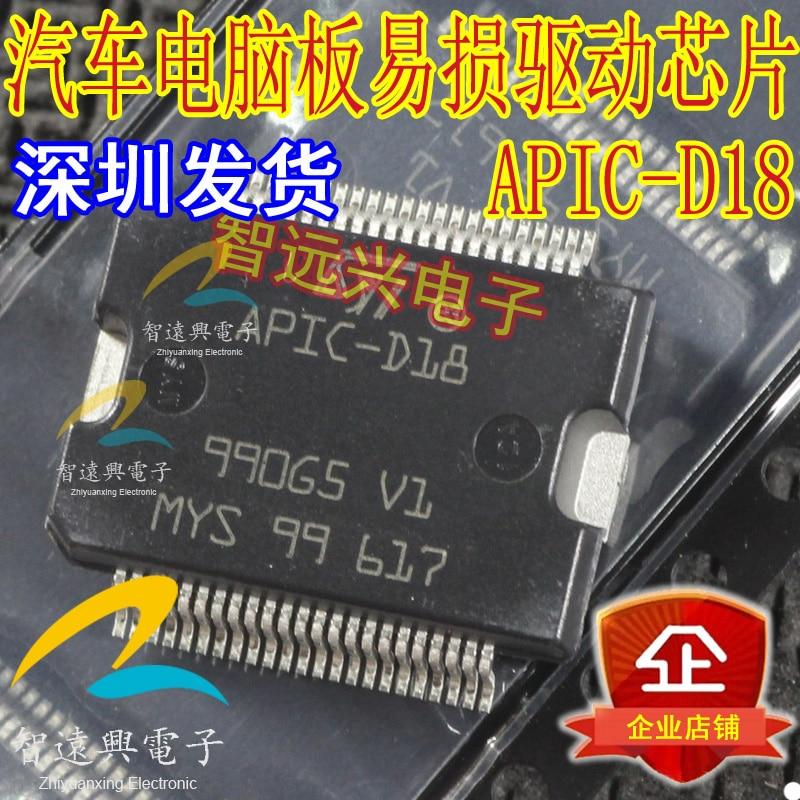 2019 Прямая Продажа Акция 100% новый и оригинальный AP-D18