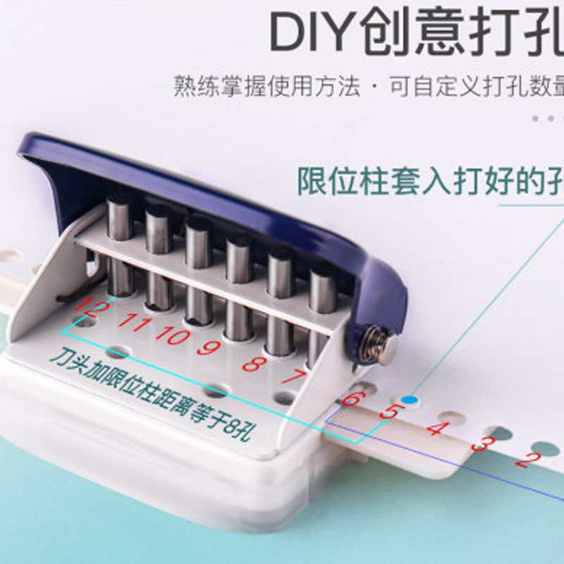 6 Hole Punch 26/20/30 Holes Paper Cutter B5 A4 A5 Loose-Leaf Puncher Scrapbooking Machine DIY Tools Office Binding Supplies