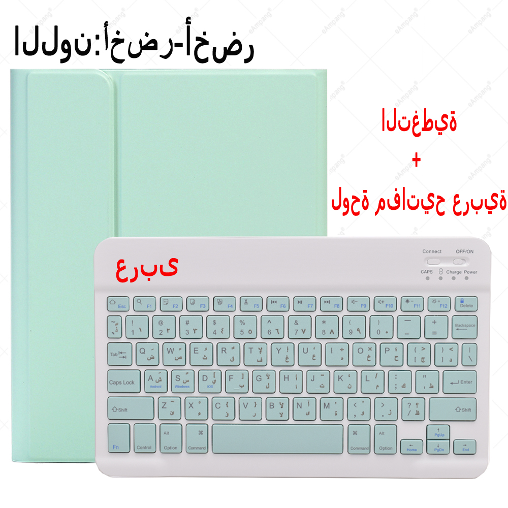 For iPad English Air4 A2072 A2324 Korean Spanish Keyboard 2020 10.9 Mouse Russian Case