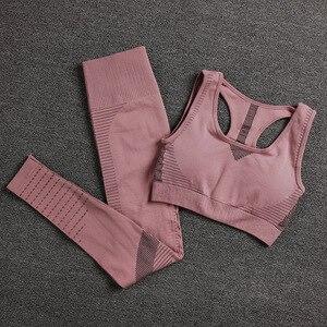 ATHVOTAR Zwei Stück Set Frauen Sexy Bh für Frauen Einfarbig Fitness Sport Leggings Frauen Kleidung