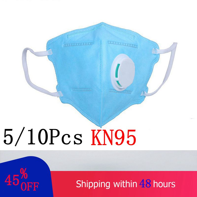5/10PCS Mask N95 Mouth Face Mask Dust Anti Infection KN95 Masks Respirator PM2.5 Same Protective As FFP3