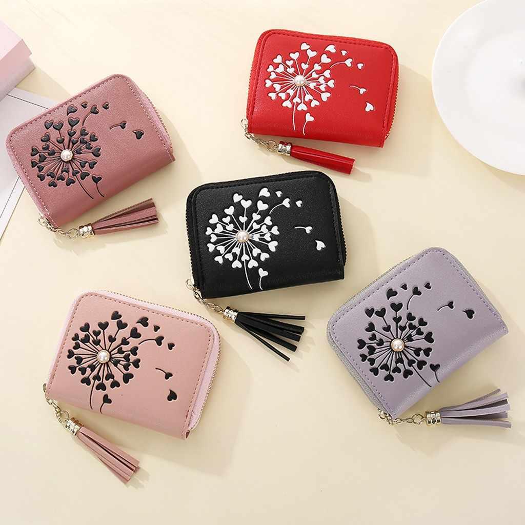 Женские сумки, уличные модные трендовые одноцветные кожаные бумажники с цветочной бахромой и отделением для карт, женская маленькая сумка для денег