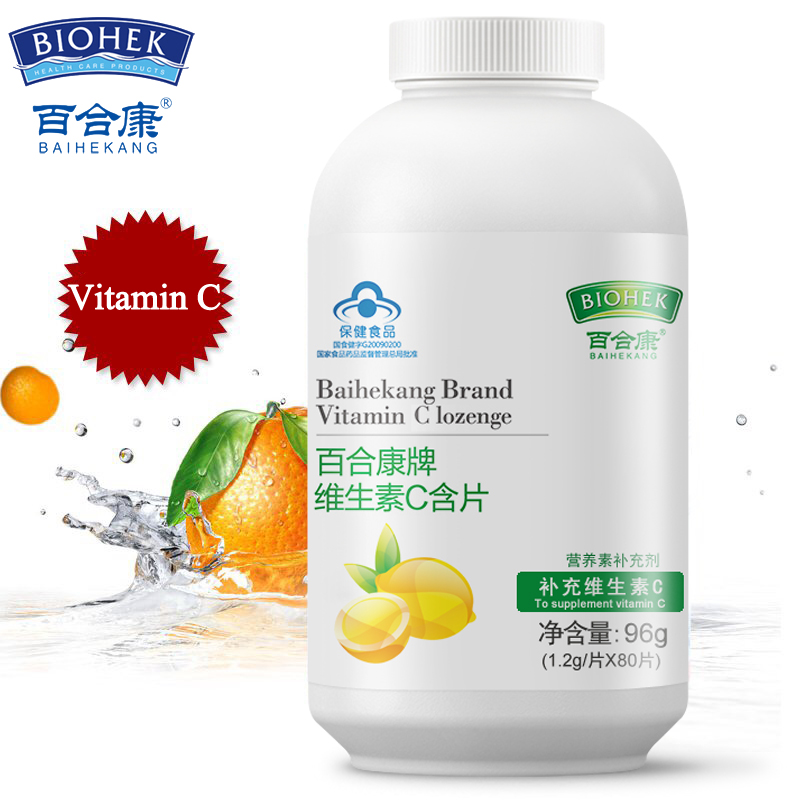Vitamin C Chewable Tablet 1200Mg Supplements For Skin Whitening Care