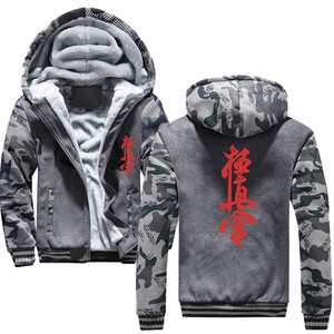 Image 4 - Kyokushin Karate Hoodies Men 2019 Winter Thick Mens Sweatshirts Warm Jackets Hip Hop Street Suits