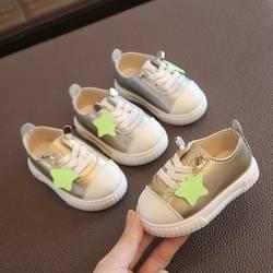 2 цвета; Осенняя обувь для маленьких мальчиков и девочек; дышащая однотонная Нескользящая повседневная обувь для малышей; мягкая обувь для