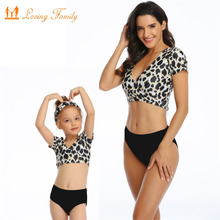 Family Matching Outfits Look Mother Daughter Swimwear Mommy And Me Bikini Leopard Short Sleeve Swimsuit Father Son Beach Shorts leopard swimsuits family matching swimwear mother daughter bikini dad son swim trunks mommy and me family outfits look e0200