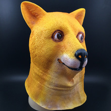 2pcs/lot Golden Dog Head Mask Full Face Adult Halloween Masquerade Fancy Dress Party Cosplay Costume Lovely Animal