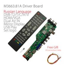 M3663.81Aデジタル信号DVB C DVB T2 dvb tユニバーサル液晶テレビコントローラドライバボードサポートロシアUSB2.0ミラーディスプレイギフト