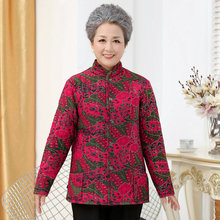 Elderly Women Winter Quilted Basic Coats Red Leaf Pattern Puffer Jackets Chinese Grandmother Stand Collar Warm Padded Outerwear