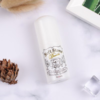 Underarm deodorant antiperspirant stone dew cream deodorant stone fragrance body female man