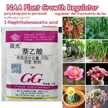 NAA 1-нафтилуксусная кислота регулятор способствует росту растений восстановление прорастания Vigor помощи удобрения гормон бонсай сад