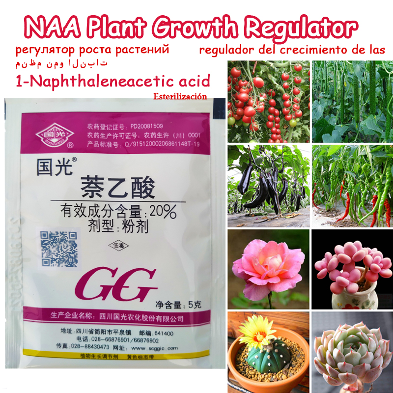 NAA 1-naphthylacetic Acid Regulator Promote Plant Growth Recovery Germination Vigor Aid Fertilizer Hormone Bonsai Garden