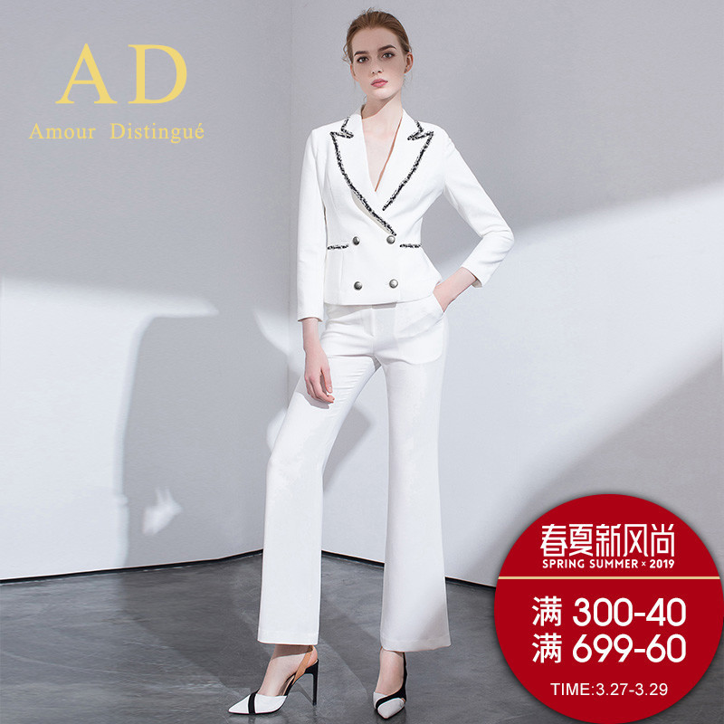 Women's Office Suits Set Professional Female Business Lady Suit Plus Size White Blazer Sequin Designer Tailor 2019 Free Ship