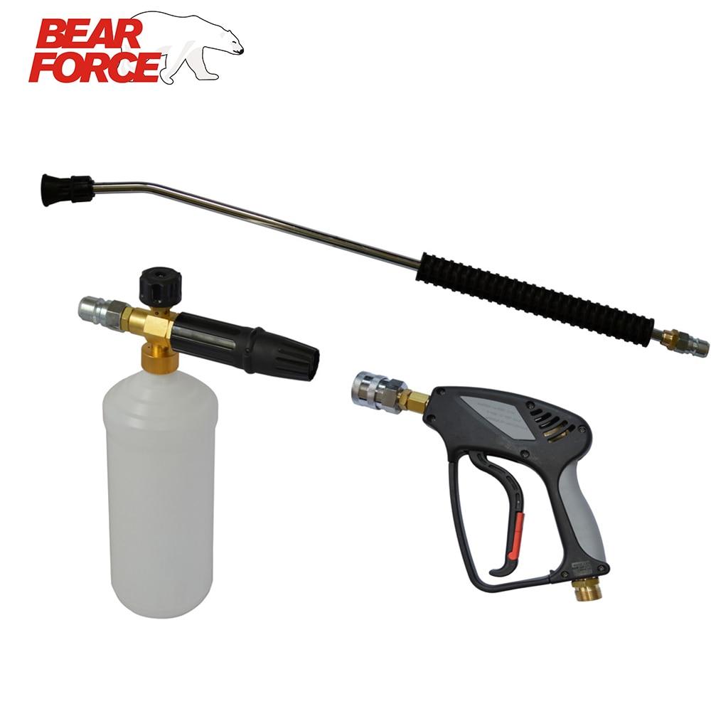 Professional Pressure Washer Foam Gun Kit High Pressure Water Gun & Foam Lance Soap Gun Lance Nozzle Set