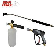 Professional Pressure Washer Foam Gun Kit High Pressure Water Gun & Foam Lance Soap Gun Lance Nozzle Set Car Washer Gun 280bar