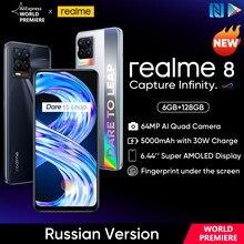 [World premiere em estoque] realme 8 smartphone 64mp quad camera helio g95 6.44