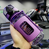 350ml Purple
