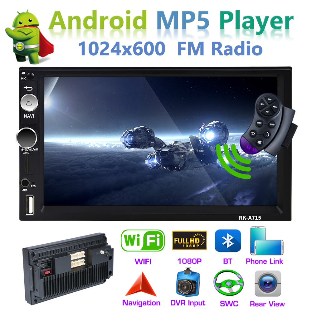 Factory RK-A715 Double Din Android 8.1 Universal 7
