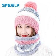 Новые зимние Для женщин бархатной на ощупь шерстью, Шапки твист сочетающихся цветов от бренда Skullies, шапка для верховой езды нагрудник вязаные головные уборы наборы оптом