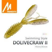 MEREDITH DoliveCraw II Weiche Lockt 74mm 95mm Jigging Lockt Silikon Worm Angeln Köder Garnelen Bass Karpfen Künstliche angelgerät
