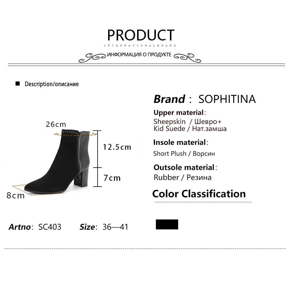 SOPHITINA botas puntiagudas sexis de alta calidad de gamuza para chico zapatos cómodos de moda de tacón cuadrado con cremallera nuevas botas de tobillo para mujer SC403