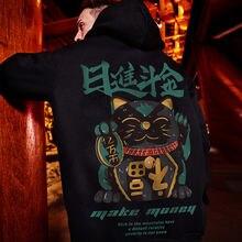 Zazomde в стиле хип хоп худи граффити мужские 2020 Повседневный
