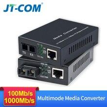 Convertidor de medios de fibra Ethernet Gigabit con un transceptor SC multimodo incorporado de 1Gb, 10/100/1000M RJ45 a 1000Base LX, hasta 2km
