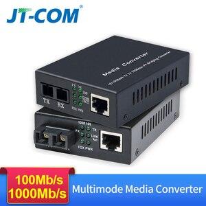 Image 1 - Gigabit Ethernet Fiber Media Converter Met Een Ingebouwde 1Gb Multimode Sc Transceiver, 10/100/1000M RJ45 Om 1000Base LX, Tot 2Km