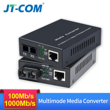 Gigabit Ethernet Fiber Media Converter with a Built in 1Gb Multimode SC Transceiver, 10/100/1000M RJ45 to 1000Base LX, up to 2km