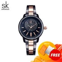 Shengke עלה זהב שעון נשים קוורץ שעונים גבירותיי למעלה מותג גביש יוקרה נקבה שעון יד ילדה שעון Relogio Feminino