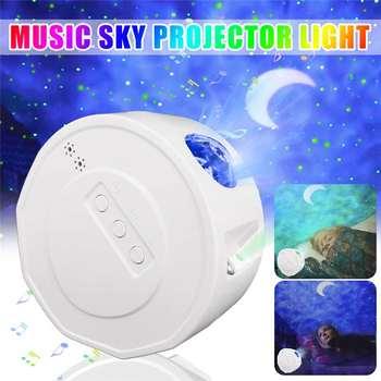 Nowy gwiaździste niebo projektor księżyc LED gwiazda mgławica noc światło 6 kolorów fala oceaniczna woda fala noc lampa dzieci dzieci noc lampa tanie i dobre opinie Smuxi ROUND CN (pochodzenie) SKUG22825 LITHIUM ION Żarówki led Przełącznik Akumulator HOLIDAY 0-5 w