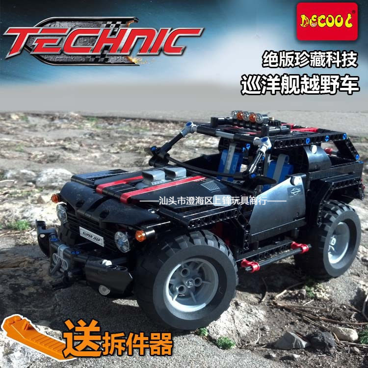 -Small Particles Science And Technology Engineering Vehicle Building Blocks 3341 Cruiser off-Road Science And Technology Group B