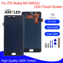 Оригинальный ЖК дисплей для zte nubia m2 nx551j сенсорный экран