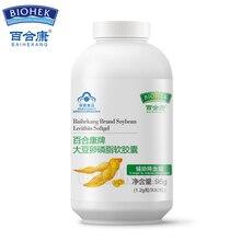 6 бутылок Соевый Лецитин Мягкий гель лецитин 1200 мг лецитин капсула предотвращает атеросклероз печень снижение уровня липидного жира в крови