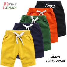 Shorts Pants Teenager Girls Baby-Boys Kids Children PEACH 1-12years Cotton Casual Summer