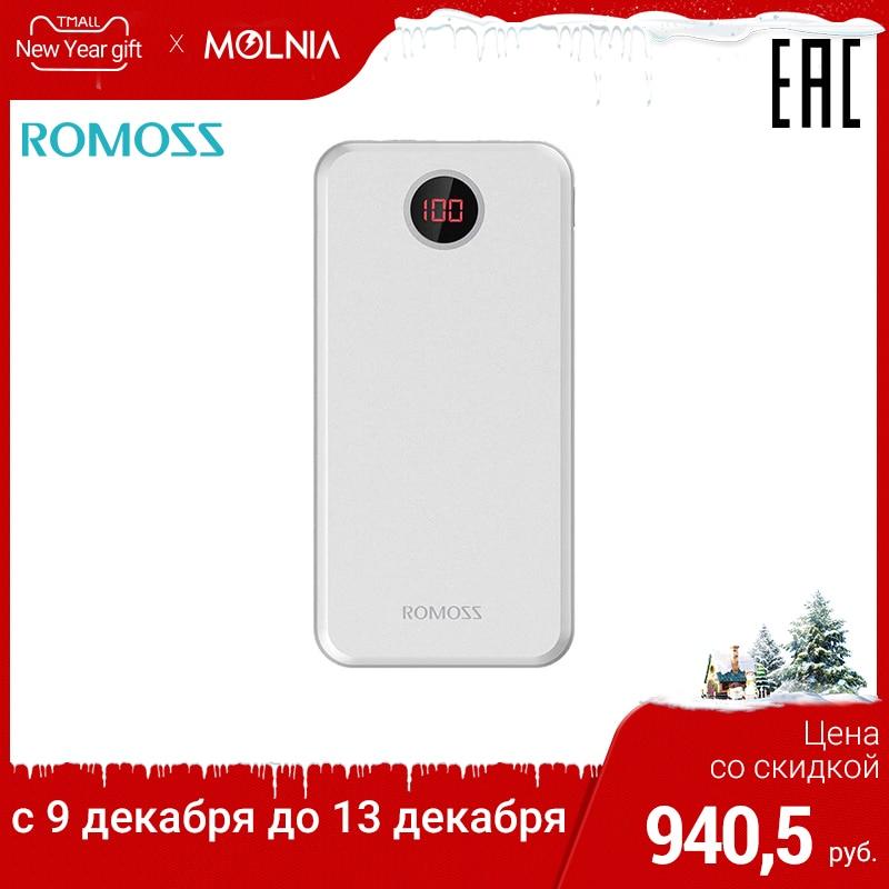 Batterie externe Romoss HO20 20000 mAh avec indication de la banque de charge avec indicateur [livraison depuis la russie]