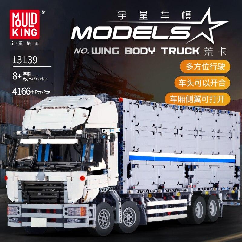 Technic Series MOC-1389 Arakawa Tow Wing Body RC Container Truck Model Building Blocks Bricks Compatible LEPINING 23008 DIY Toys