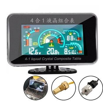Painel de instrumentos 4in1 universal lcd carro digital medidor alarme voltímetro pressão óleo combustível água temp 12 v para voltimetro coche volt
