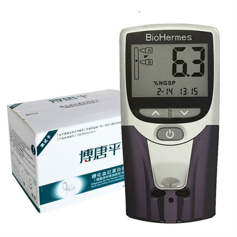 BIOHERMES Rapit Test Pocket Portable Handle HbA1C Analyzer Meter Blood Group Testing Equipment glucose test strips sugar test(China)