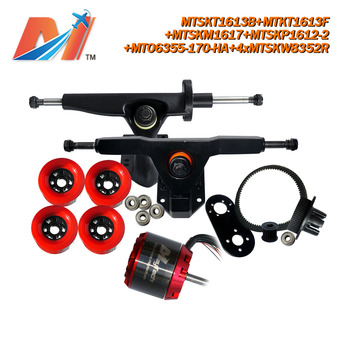 Maytech (9pcs) 6355 brushless motor with hall sensor boosted electric off road skateboard combo