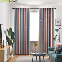 Double layer Colorful Hollow Stars for Baby Kids Room Blackout Drape Tulle Curtain Custom Made