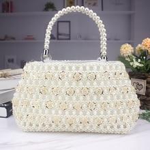 Hot Temperament Banquet Handbags Handmade Beaded Imitation Pearl Flower Handbags Wear Beads Wedding Large Women's Bag Pearl bag