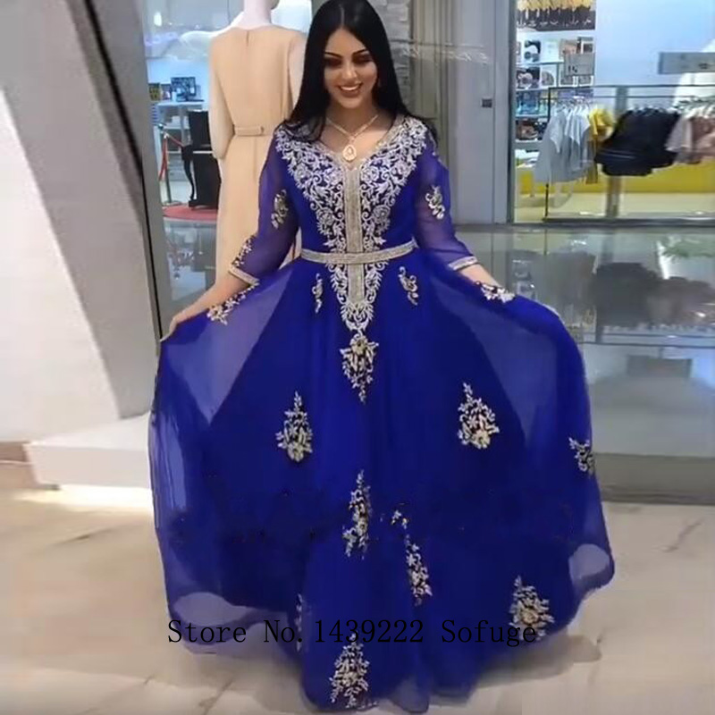 Royal Blue Moroccan Kaftan Evening Dresses Half Sleeves Appliques Arabic Pleat Muslim Special Occasion Formal Party Gown