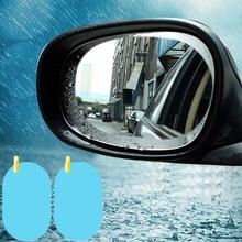 2 Pcs Rainproof Film Car Rearview Mirror Sticker Anti-glare Rainy Days Driving Safety Clear Sight  Auto Sticker Accessories