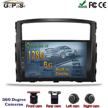Android 10 reproductor de Radio para coche para Mitsubishi Pajero 2006-2014 coche Multimedia Video Player navegación GPS BT WIFI
